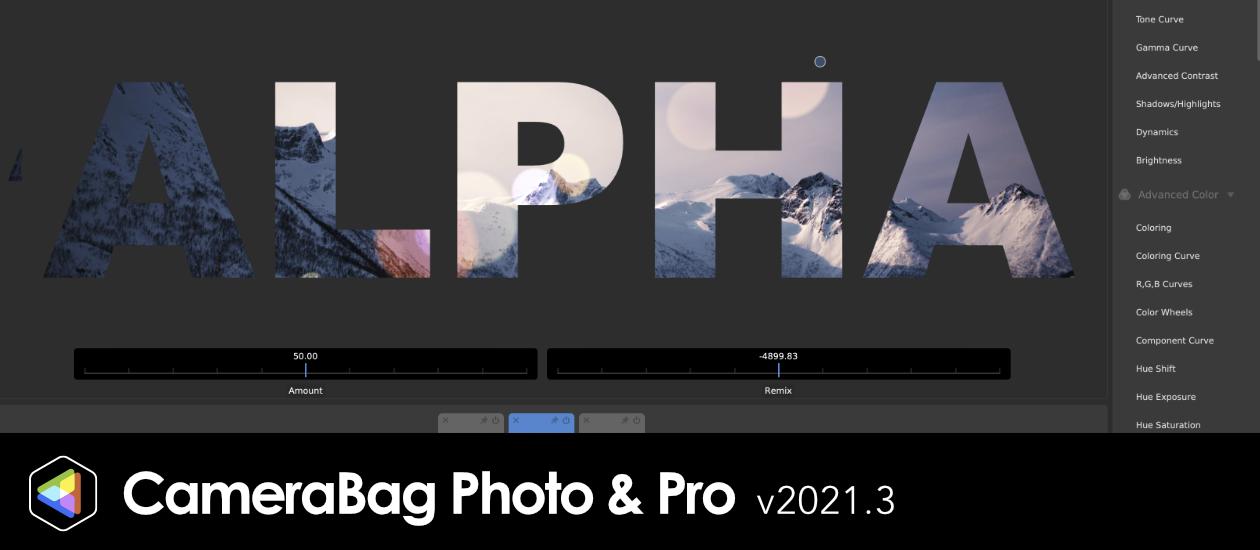 Pixelmash v2021.3 Header Image